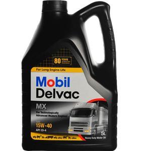 Óleo para motor Mobil Delvac MX CI-4 15W-40