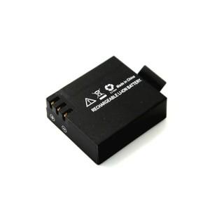 Bateria para Câmera DC 183 Atrio ES079