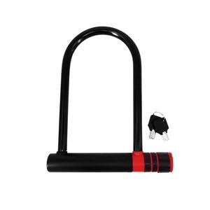 Cadeado com chave para bicicleta - U-Lock 240x180 mm Atrio